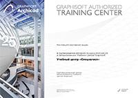 Cert_Graphisoft