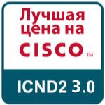 """ICND2: Использование сетевого оборудования Cisco v 3.0 Часть 2 <br/><b style=""""color:red; """">Официальный учебник + перевод руководства по лабораторным работам!</b>"""
