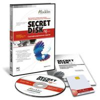 Secret Disk NG