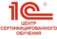 Учебный центр «Специалист» — Центр Сертифицированного Обучения 1С (ЦСО)